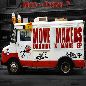 Move Makers: Ukraine x Maine EP cover art