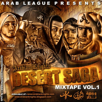 Desert Saga Mixtape Vol. 1 cover art