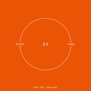 hope loop_03 cover art