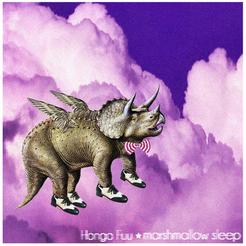 Marshmallow Sleep cover art