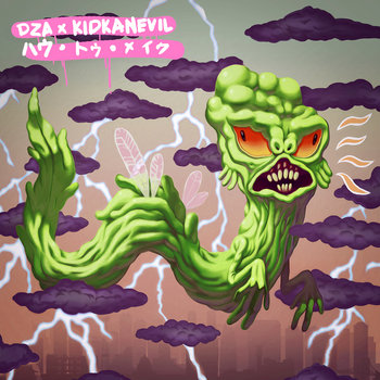 DZA x KIDKANEVIL - KAIJU EP cover art