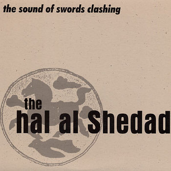The Sound Of Swords Clashing cover art