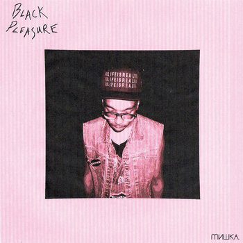Black Pleasure cover art