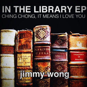 In The Library EP cover art