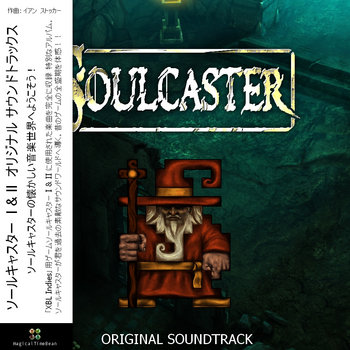 Soulcaster Original Sound Version cover art