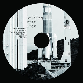 Beijing Post-Rock cover art