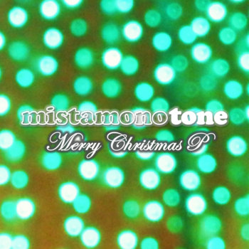 merry christmas p cover art