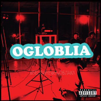 OGLOBLIA cover art