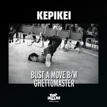Bust A Move / Ghettomaster cover art