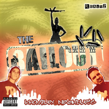 The Bailout Project cover art