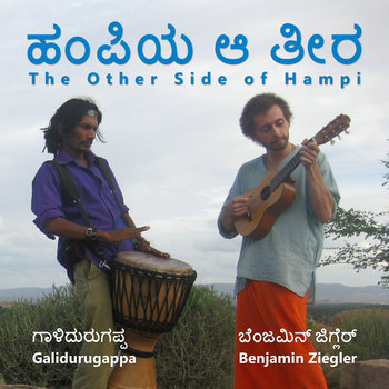 The Other Side of Hampi cover art