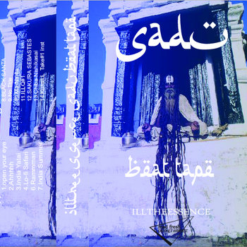 Sadu Beat Tape cover art