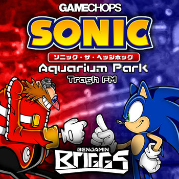 Aquarium Park cover art