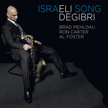 Israeli Song cover art