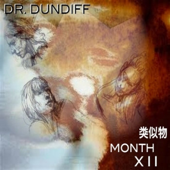 类似物 Month XII cover art