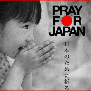 Hearts to Tohoku PRAY 4 JAPAN [ringtone] cover art