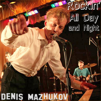 Rockin' All Day and Night cover art