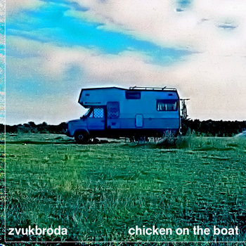Chicken on the boat cover art
