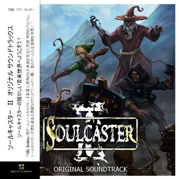 Soulcaster II Original Sound Version cover art