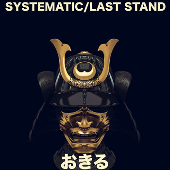 Systematic/Last Stand cover art