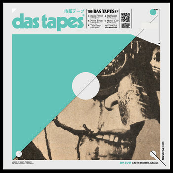 Das Tapes EP cover art