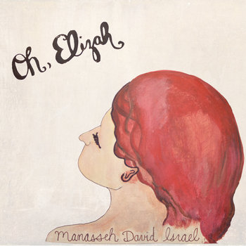 Oh, Elizah cover art