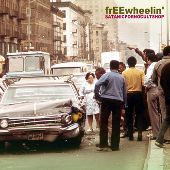 frEEwheelin' (neji-150) cover art
