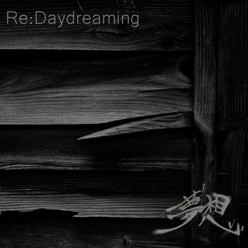 Re:Daydreaming cover art