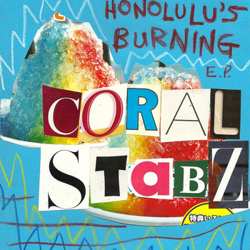 Honolulu&#39;s Burning E.P. cover art
