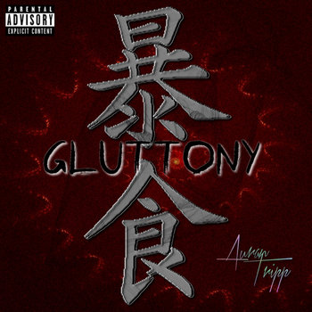 Gluttony cover art