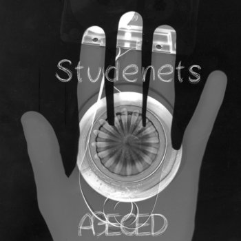 ABECED cover art