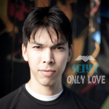 Only Love cover art