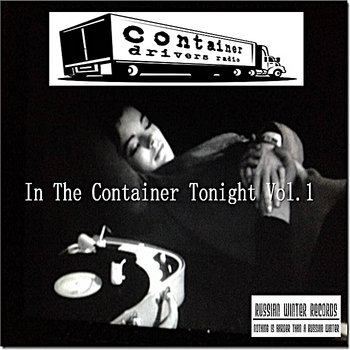 In The Container Tonight Vol.1 cover art