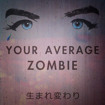Your Average Zombie cover art