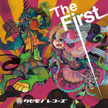 The First - CIO cover art