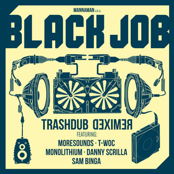 "Trashdub Remixed (digital + 12"") cover art"