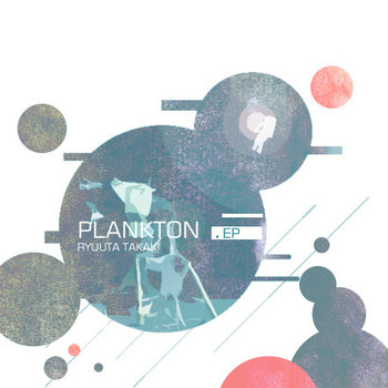 PLANKTON  .EP cover art