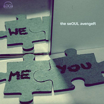 Me, You, We cover art