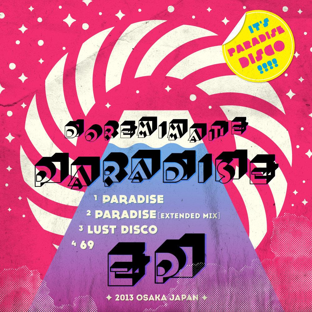 Doremimate - Paradise EP