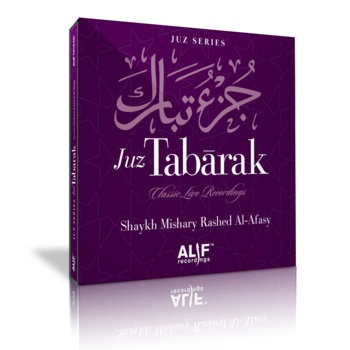 Juz Tabarak - 29th Part of the Qur'an cover art