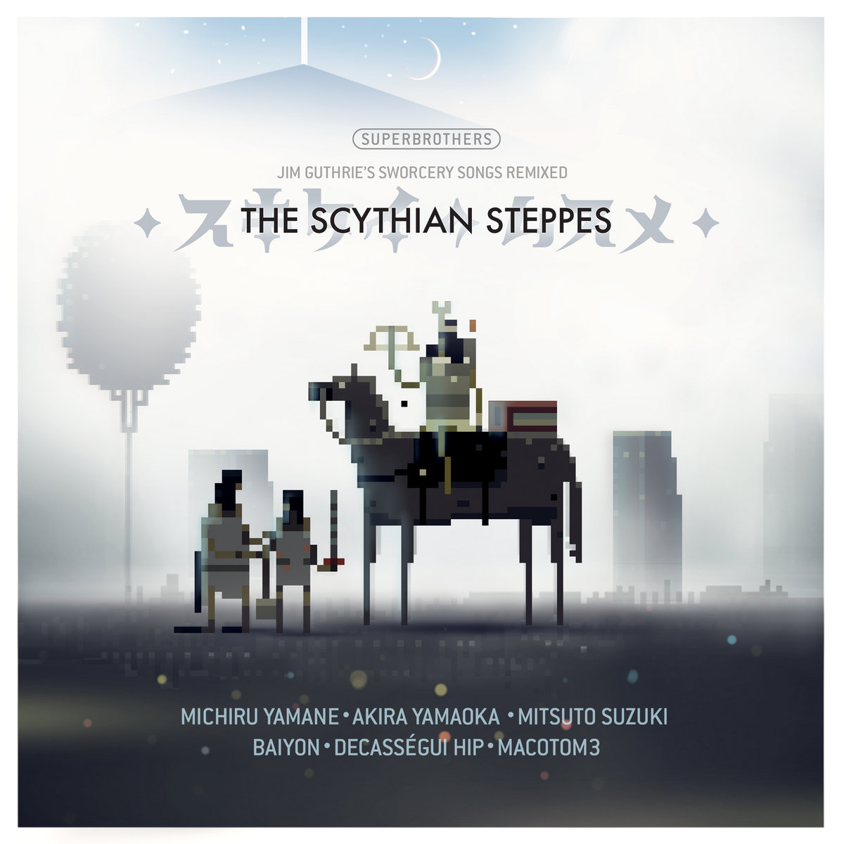 a0338812087_10 The Scythian Steppes: um remix das músicas de Sword & Sworcery