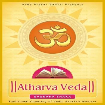 Atharva Veda - Saunaka Shaka - Vol-03 | Celextel eMusic Store